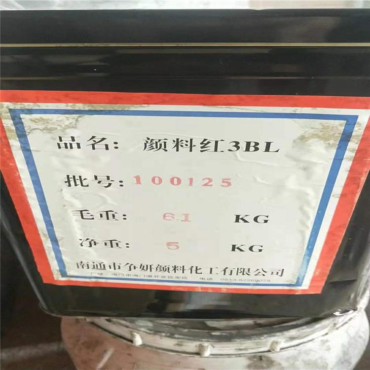 杞县大量回收丙二醇回收价