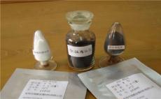 宿州铂碳催化剂回收门店(高价回收免检测费)