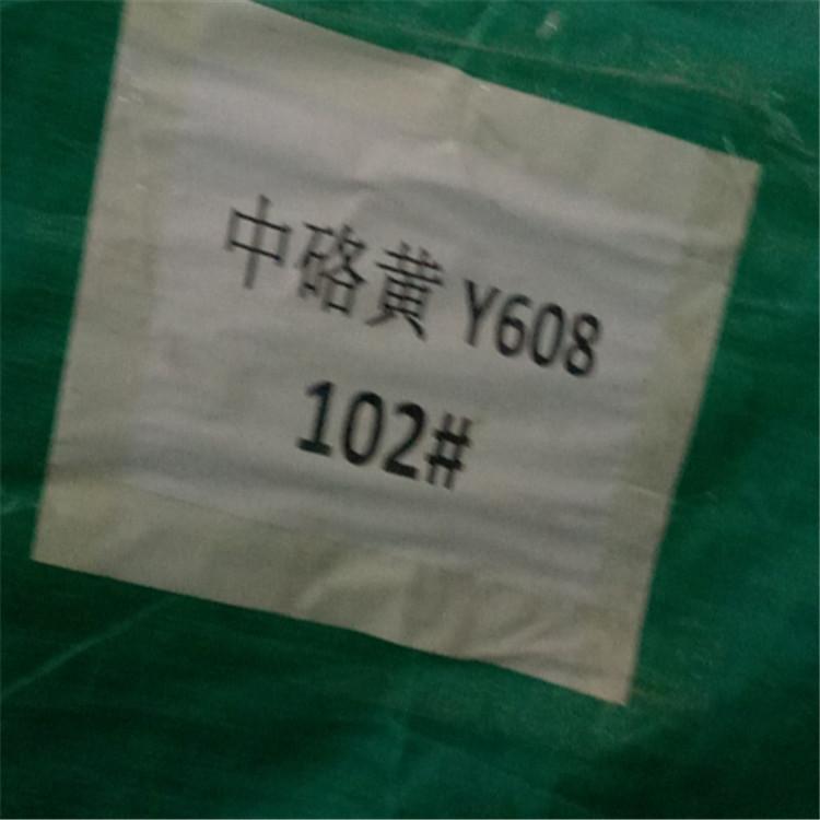 重庆回收丙二醇中介有红包