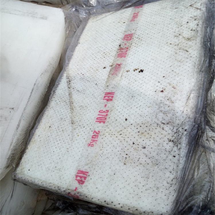 东莞回收塑料助剂中介有红包