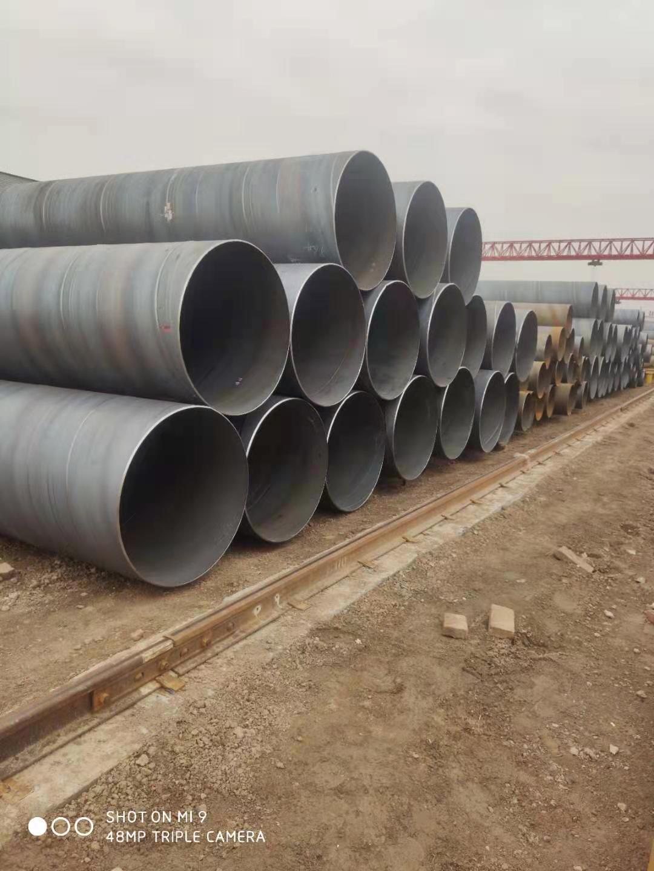 南康燃气管道用螺旋管现货供应