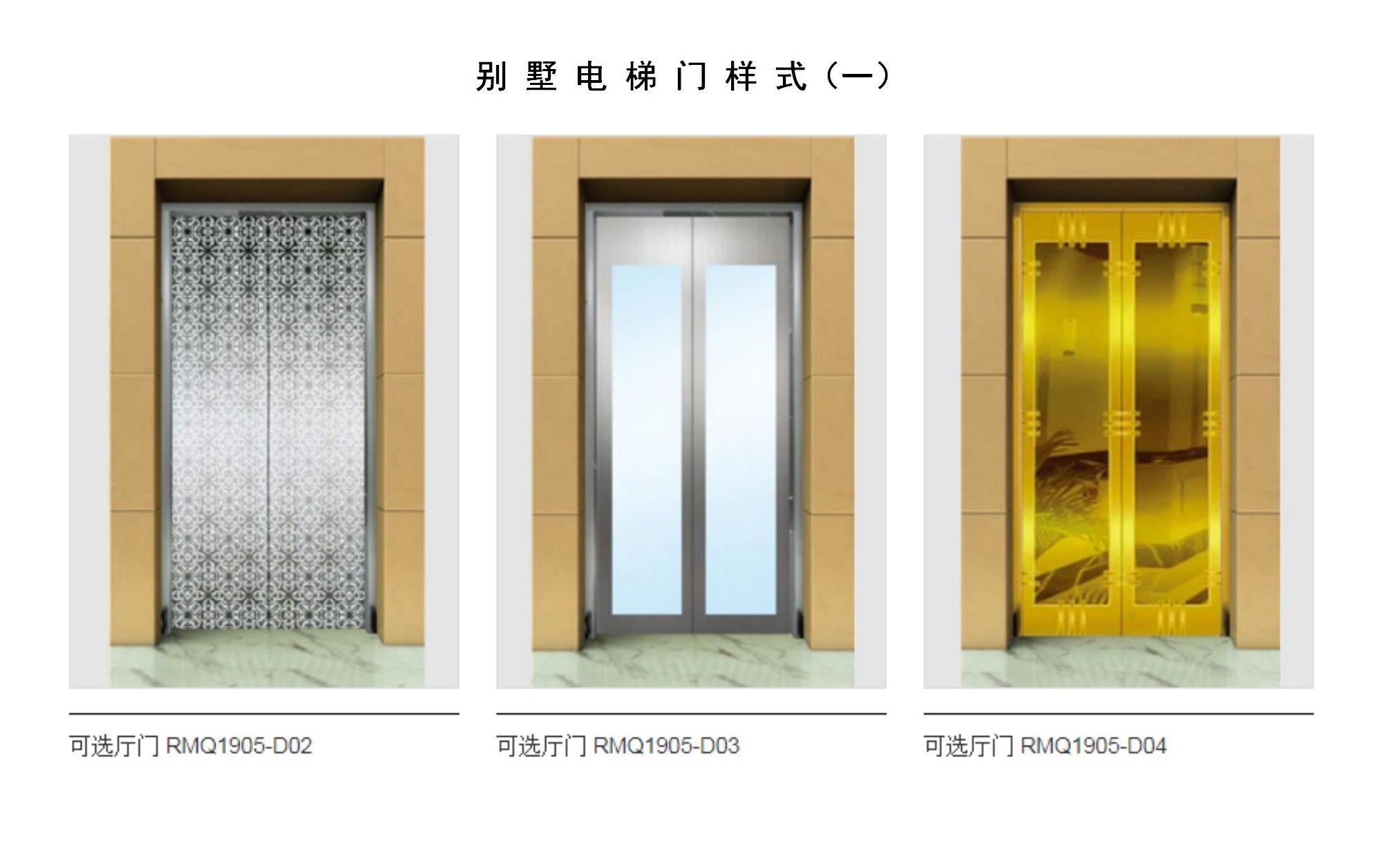 2021寧波慈溪五層樓家用電梯安全性高