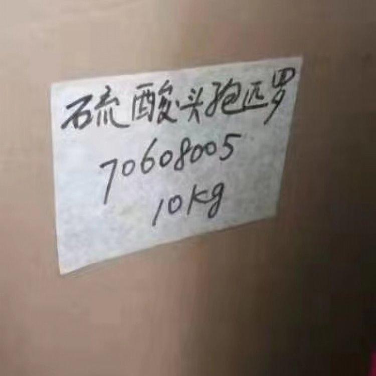 康乐回收BYK333回收价格
