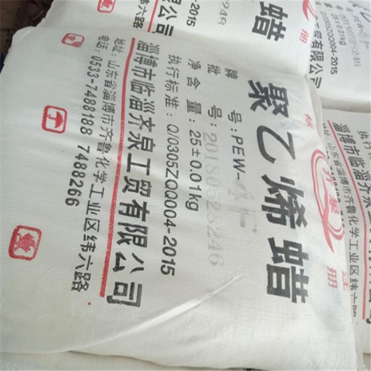 安乡求购水杨酸回收资讯