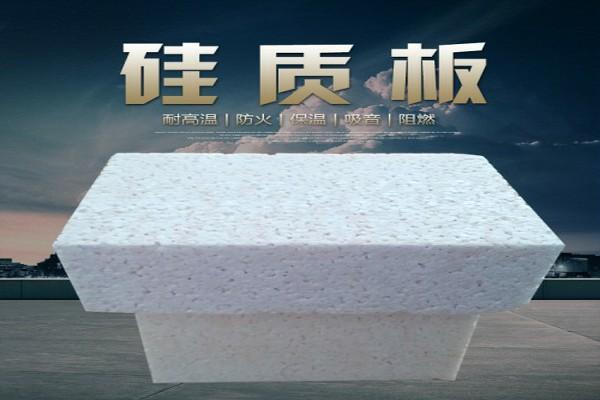 上海硅质聚苯板厂家联系方式