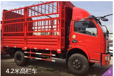 重庆到萍乡搬家搬商城搬工地公司-服务热情