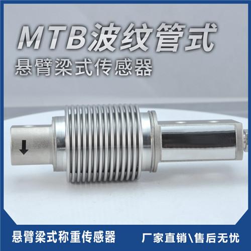 固原MTB-75kg称重传感器价格优惠
