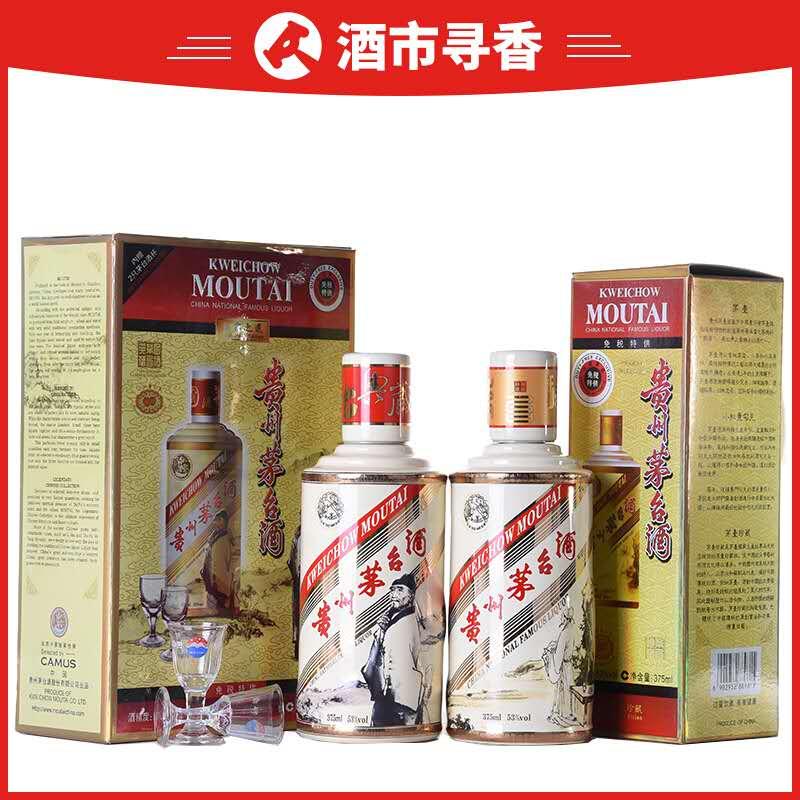 (分享)6升茅台酒瓶空瓶回收所有价格一览表