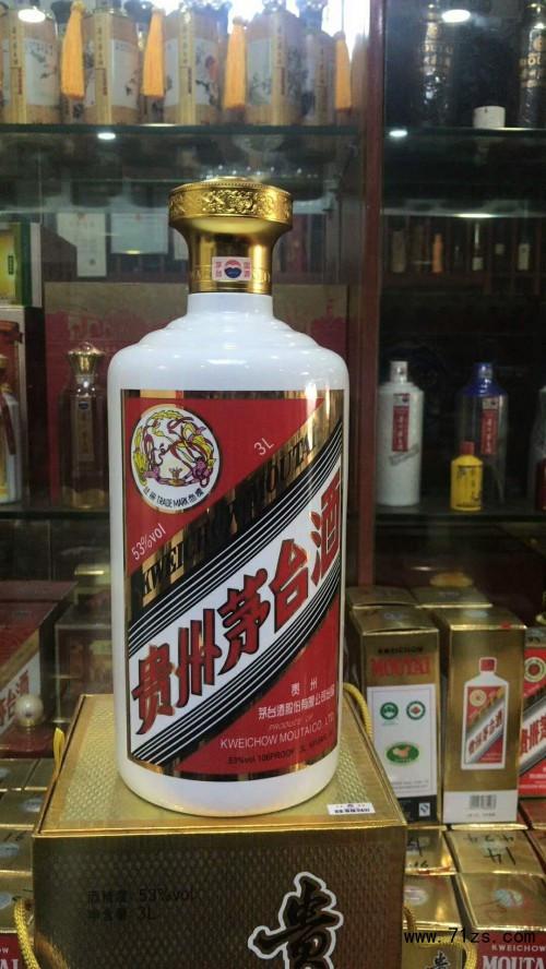 汕头市羊年1.5升茅台酒瓶回收价格能卖多少钱,,天天报价