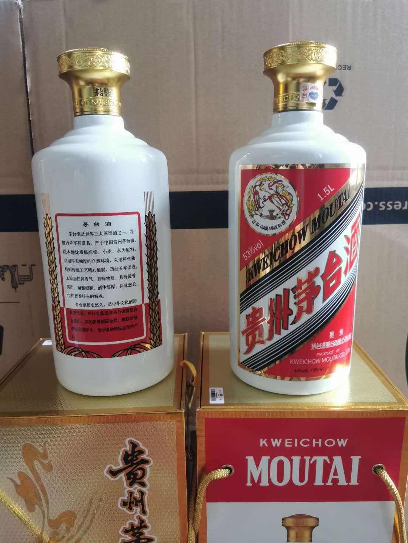 2.5L茅台日纪念茅台酒的瓶子及礼盒回收)回收价格市场走势