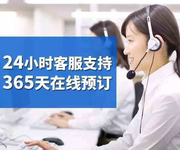 宜昌创尔特壁挂炉售后电话(各点)24小时故障服务热线