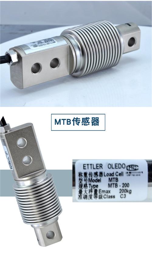 鄂州MTB-50传感器价格优惠