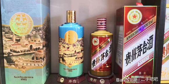 【本地】(山水的茅台酒瓶现在回收价值多少钱分析