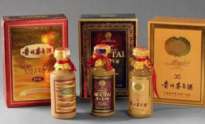 【参考】50年茅台酒瓶回收所有价格一览