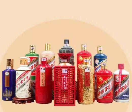 【报价】(走进意大利米兰的茅台酒瓶回收价位及价值一览