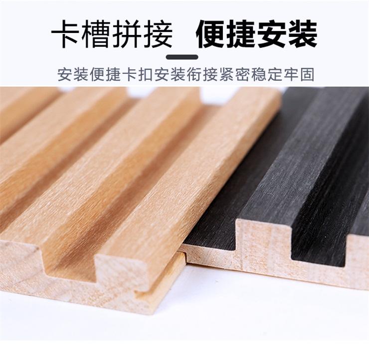 漯河生态木双97长城板批发