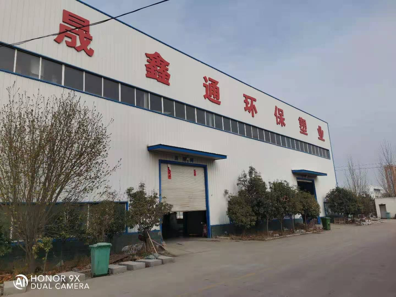 盱眙县化粪池厂家