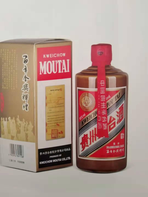 大拉菲的酒瓶回收价格多少钱给多少钱