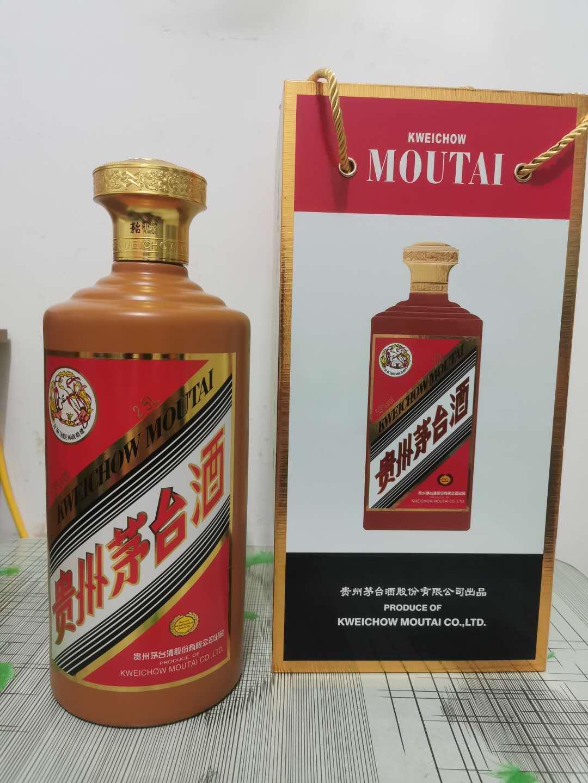 【北京】杜莆茅台瓶子今日回收价格一览行情