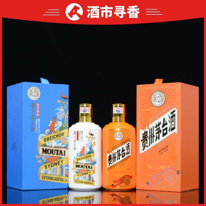1.5L鸡年茅台酒瓶礼盒回收价格一览