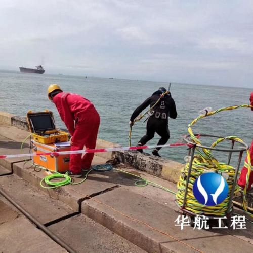 泰州防撞塊潛水安裝公司-2021潛水員水下安裝服務