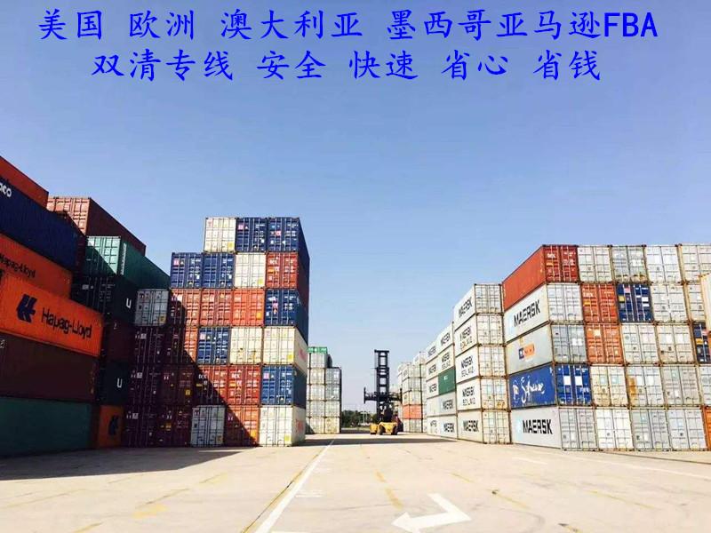 义乌鞋类海运到美国出口运输货代