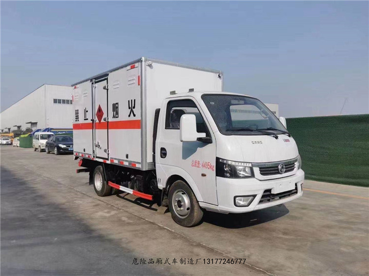 供应2.1米总高医用氧气运输车/在哪买