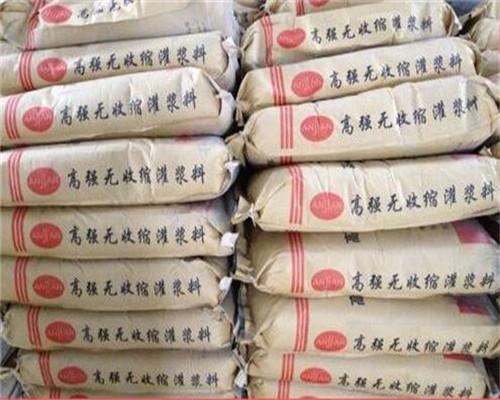 荆州路面修补料厂家联系方式【价格从廉】