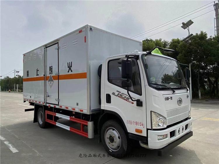购买福田奥铃国6氮气瓶运输车/畅销款
