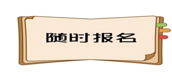 滨州市报考建筑施工升降机证在哪里考2021我要考怎么申报报名考试