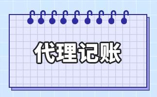 上海金山劳务派遣许可证办理专业企业代理台