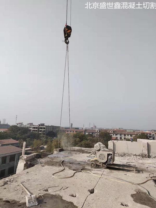 辽宁省混凝土楼板切割——施工队伍强大