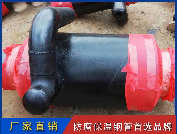 奉新钢套钢保温疏水器品牌