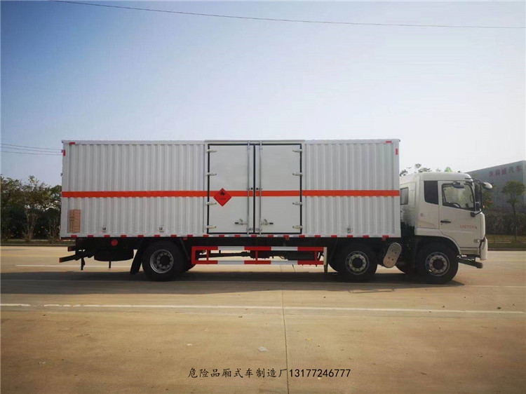 哪有卖东风4米2毒性气体运输车/送车到家