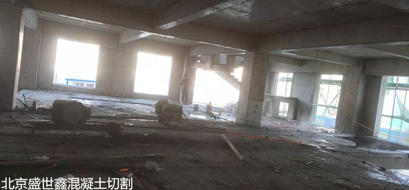 2021:北京大兴区钻孔切割专业施工团队