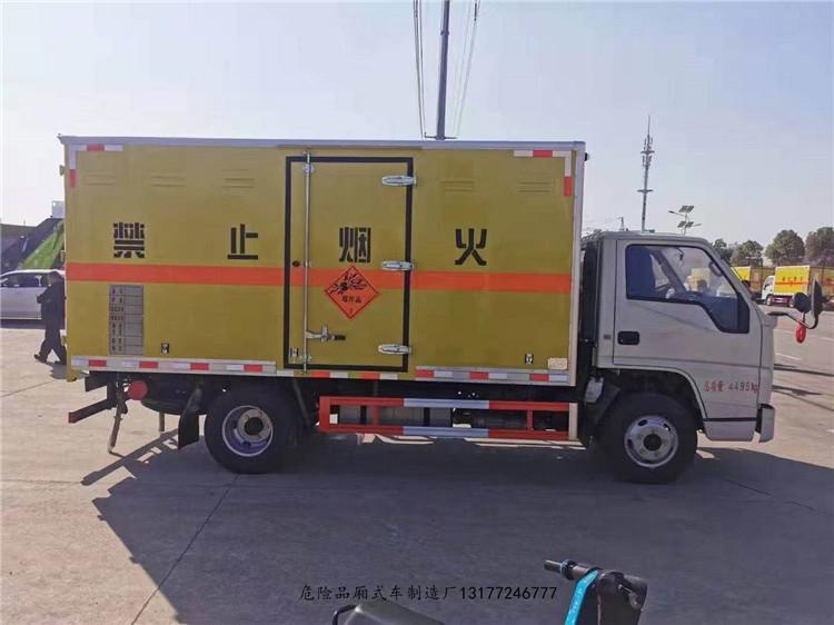 东风新规导爆索售车处同威牌
