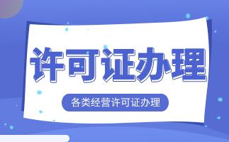 上海嘉定注册一个公司要多少钱多少钱