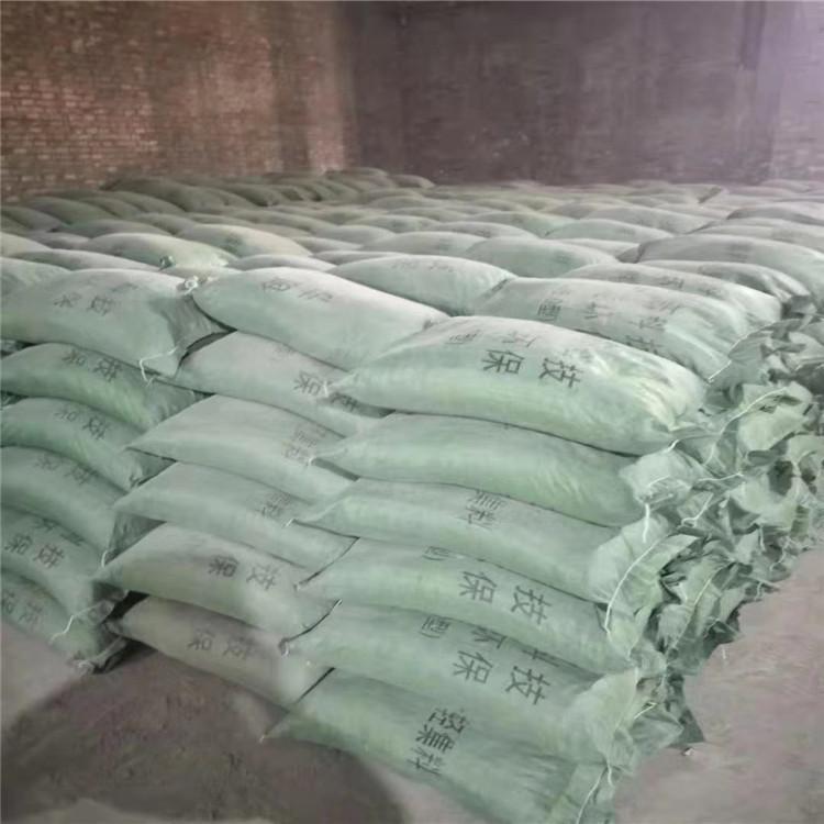 安徽马鞍山楼顶用复合轻集料混凝土每米价格