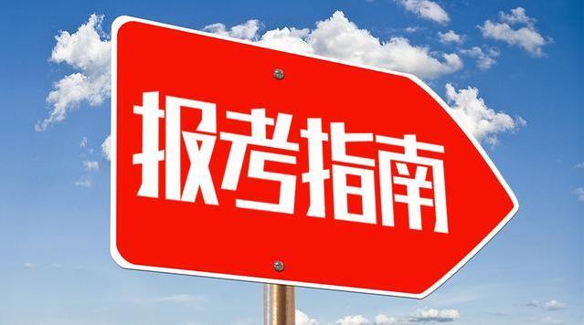 连云港有限空间作业证报考条件立即报考后悔没早点报名