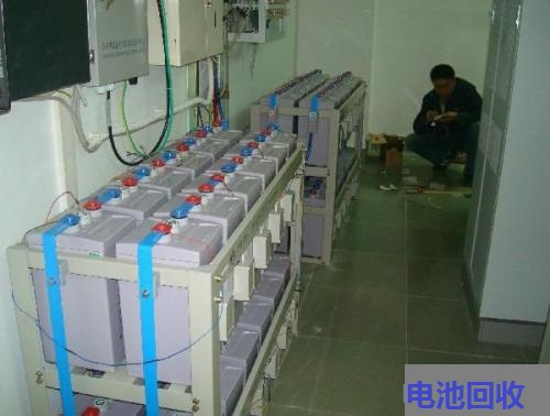 清远清新区12V65AHUPS电池回收点击查看--电池回收