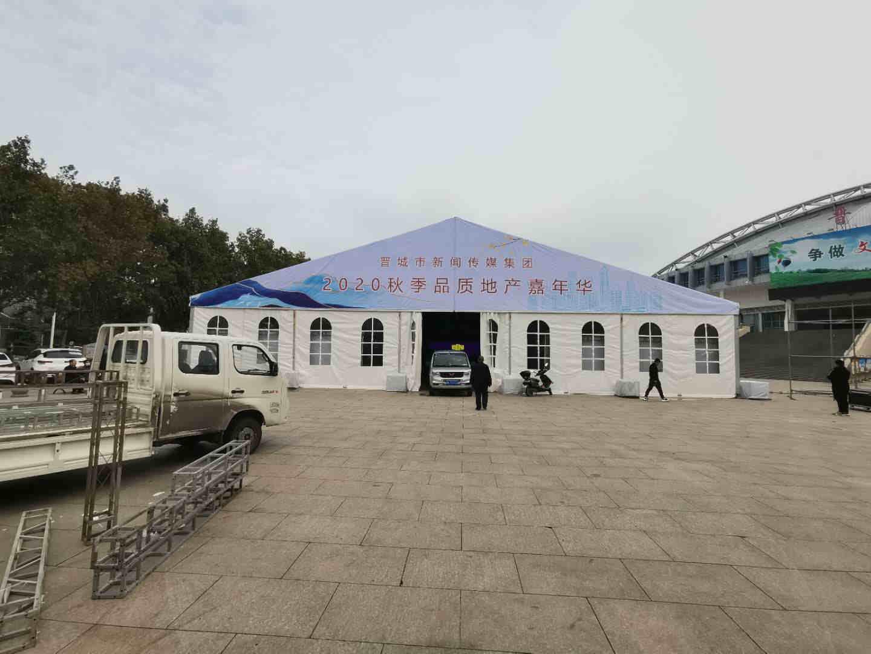 邯郸市铝合金欧式帐篷厂家/配套雷亚架舞台出租厂家
