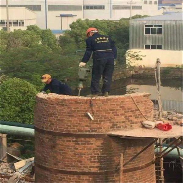 2021-武冈供热烟囱人工拆除公司-高空拆除精英团队