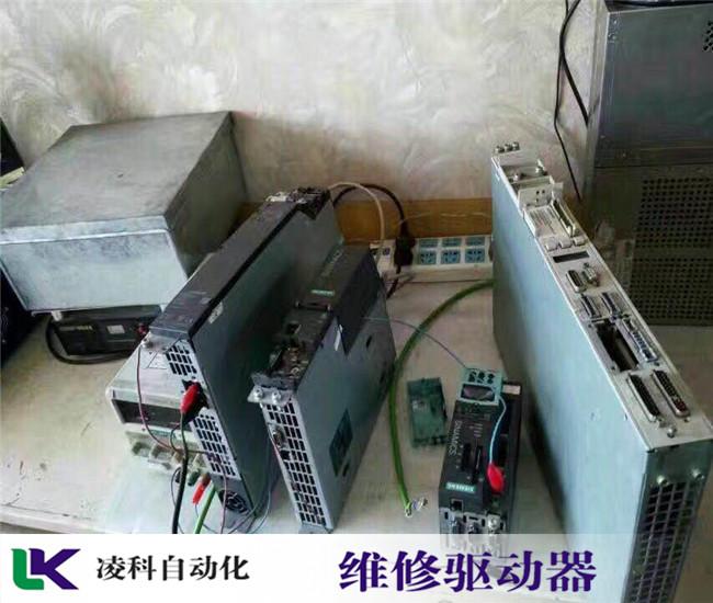 江阴横河伺服驱动器维修找凌科技术好