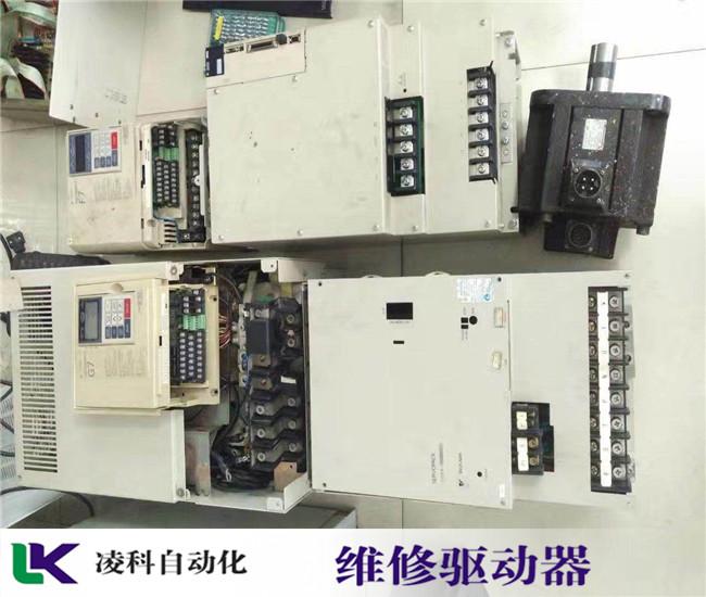 张家港三洋SANYO伺服放大器维修找凌科技术好