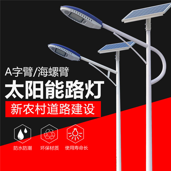 鄂州6米太阳能路灯价格-厂家批发价包安装