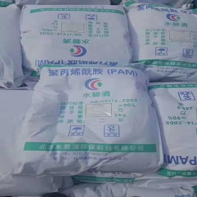 优质商家:辽宁沙厂1200万阴离子聚丙烯酰胺生产厂家