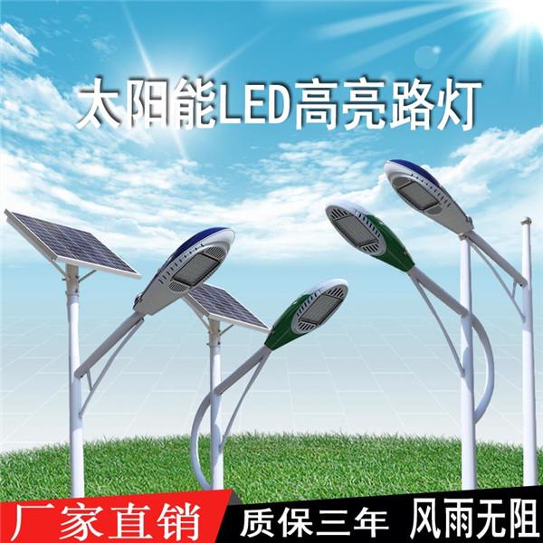 延边LED路灯生产厂家-货到付款
