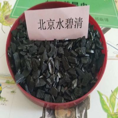 鞍山鞍山40离子度阳离子聚丙烯酰胺库存货生产价格
