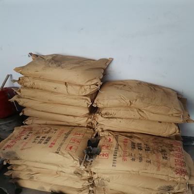 菏泽菏泽聚合氯化铝用途广生产价格