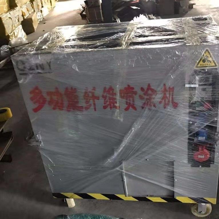 50mm无机纤维喷涂怎么算价格河南省洛阳市